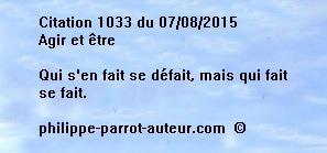 Cit 1033  070815
