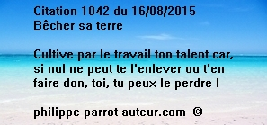 Cit 1042  160815