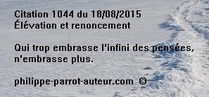Cit 1044  180815