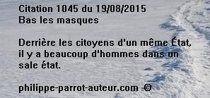 Cit 1045  190815