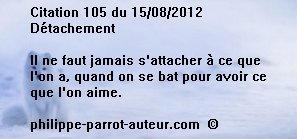 Cit 105  150812