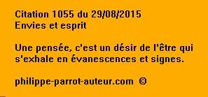 Cit 1055  290815