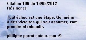 Cit 106  160812