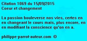 Cit 1069  150915
