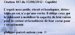 Cit 107  170812
