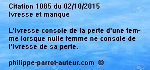 Cit 1085 021015