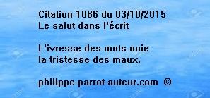 Cit 1086  031015