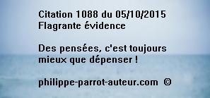 Cit 1088  051015