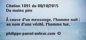 Cit 1091 081015