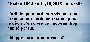 Cit 1094  111015