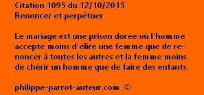 Cit 1095  121015