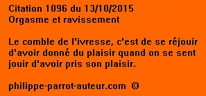 Cit 1096  131015