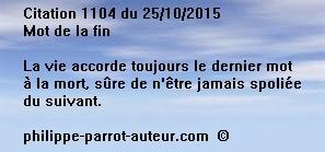 Cit 1104  251015