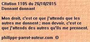 Cit 1105  261015
