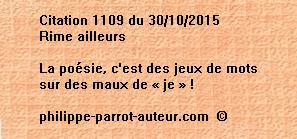 Cit 1109  301015