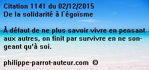 Cit 1141  021215