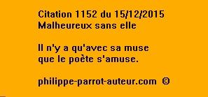Cit 1152  151215