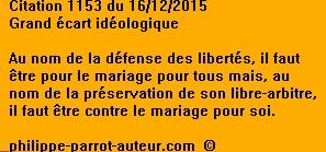 Cit 1153  161215