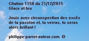 Cit 1158  211215