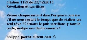 Cit 1159  221215