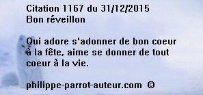 Cit 1167  311215