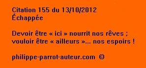 Cit 155 131012