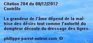 Cit 204 081212
