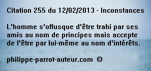 Cit 255 120213