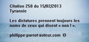 Cit 258 150213