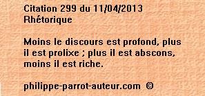 Cit 299 110413