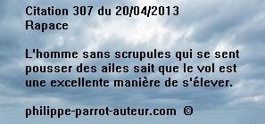 Cit 307 200413