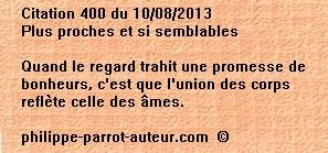Cit 400  100813