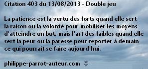 Cit 403  130813