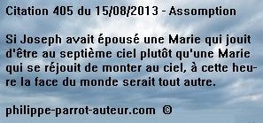 Cit 405  150813