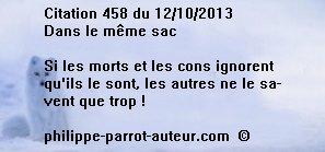 Cit 458  121013