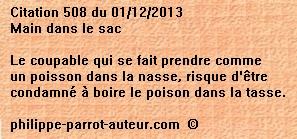 Cit 508  011213