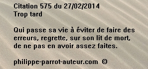 Cit 575  270214
