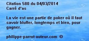 Cit 580  040214