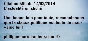 Cit 590  140214