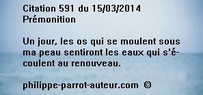 Cit 591  150217