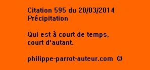 Cit 595  200214