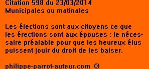 Cit 598  230214
