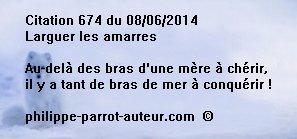 Cit 674  080514