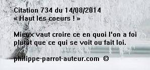 Cit 734  140814