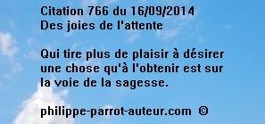 Cit 766  160914