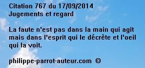 Cit 767  170914