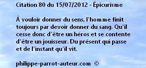 Cit 80  150712