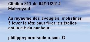 Cit 811  041114
