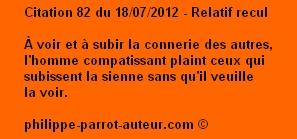 Cit 82  180712  297 a
