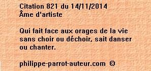 Cit 821  141114